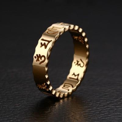 Titan ausgehöhlte Gelbgold Versprechen Ringe For Her