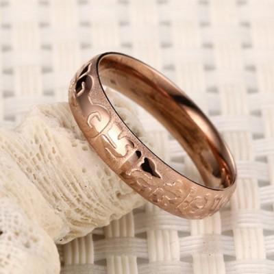 Titan RoséGelbgold Dreidimensionales Muster Versprechen Ringe Für Sie